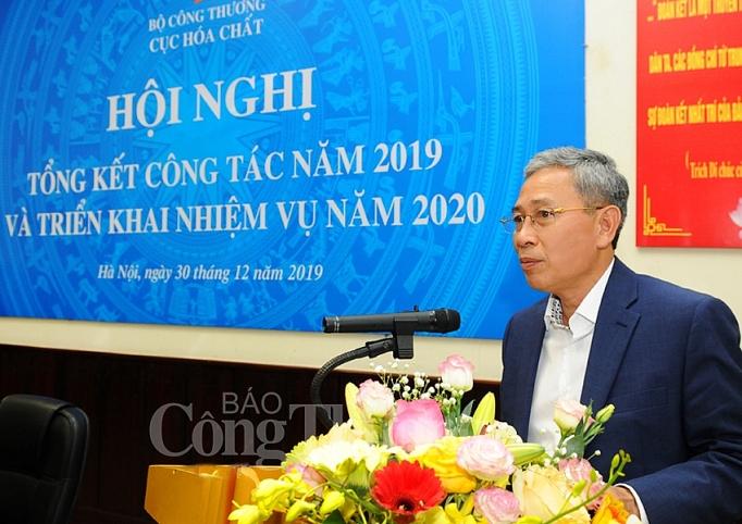 Hội nghị tổng kết công tác năm 2019 và triển khai nhiệm vụ năm 20120